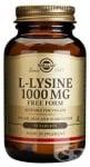 СОЛГАР L - ЛИЗИН таблетки 1000 мг. * 50