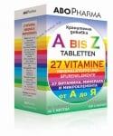 АБОФАРМА ВИТАМИНИ  А - Z  таблетки  * 60
