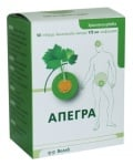 АПЕГРА капс. 175 мг. * 50