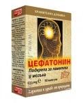 ЦЕФАТОНИН капсули 425 мг * 30 МИРТА МЕДИКУС