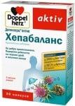 ДОПЕЛХЕРЦ АКТИВ ХЕПАБАЛАНС капсули * 30