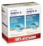ОМЕГА 3 ФОРТЕКС капс. 1000 мг. * 90 1 + 1