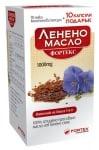 МАСЛО ОТ ЛЕНЕНО СЕМЕ - 100% студено-пресовано *90 + 10 капс. *1000 мг., ФОРТЕКС