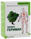 ГЕРИМАК капс. 150 мг. * 50