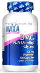 ХАЯ ЛАБС DMG (N-ДИМЕТИЛ ГЛИЦИН) капсули 125 мг. * 100