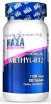 ХАЯ ЛАБС МЕТИЛ-Б12 сублингвални таблетки 1000 мкг. * 100