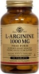 СОЛГАР L - АРГИНИН таблетки 1000 мг * 90