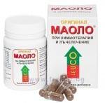 МАОЛО при химиотерапия и лъчелечение капсули * 30