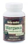 МАТРИКА таблетки * 100