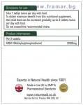 НЕЙЧЪРС ЕЙД МЕТИЛСУЛФОНИЛМЕТАН (МСМ) таблетки 1000 мг * 90