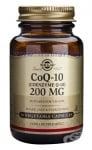 СОЛГАР КОЕНЗИМ Q10 капсули 200 мг * 30