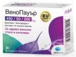 ВЕНОПАУЪР таблетки * 30 АДИФАРМ
