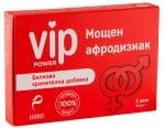 ВИП ПАУЪР сироп дози 9 мл * 2