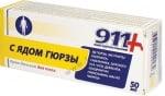 ЗМИЙСКА ОТРОВА крем - балсам 50 мл