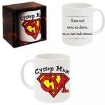 Чаша Супер мъж, COSMOPOLIS