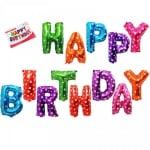 """Парти балони - """"HAPPY BIRTHDAY"""""""