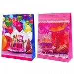 Подаръчна торбичка Happy Birthday/гланцирана хартия/.