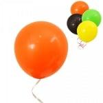 Балони /оранжев/