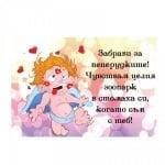 """Магнит """"Св. Валентин"""""""