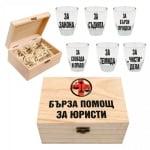 Дървена кутия с 6 шота БЪРЗА ПОМОЩ ЗА ЮРИСТИ