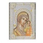 Икона Богородица 12*16см.