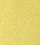 Decoupaint Antik, 50 ml, боя с ефектна структура, жълта