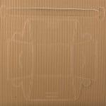 Кошница за подарък, велпапе, 12 х 14 cm, натурална