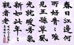 Декупажна хартия, 60 gr/m2, 33 x 48 cm, 1л, Азиатски йероглифи