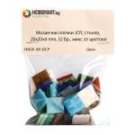 Мозаечни плочки JOY, стъкло, 20x20x4 mm, 52 бр., микс от цветове