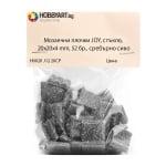 Мозаечни плочки JOY, стъкло, 20x20x4 mm, 52 бр., сребърно сиво