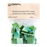 Мозаечни плочки JOY, стъкло, 20x20x4 mm, 52 бр., зелен микс