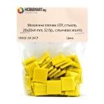 Мозаечни плочки JOY, стъкло, 20x20x4 mm, 52 бр., слънчево жълто
