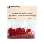 Мозаечни плочки JOY, стъкло, 10x10x4 mm, 104 бр., искрящо червено