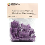 Мозаечни плочки JOY, стъкло, 20x20x4 mm, 52 бр., лавандула