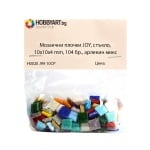 Мозаечни плочки JOY, стъкло, 10x10x4 mm, 104 бр., арлекин микс