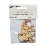 Комплект дървени деко фигурки Слонове, 3 части