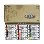 Комплект корейски бои ARTISTS' KOREAN COLOR, 20 ml, 18 цв.