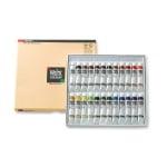 Комплект водни бои ARTISTS' WATER, 7.5 ml, 24 цв.