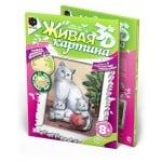 Креативен комплект жива картина 3D «Cat's family»