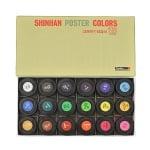 Комплект плакатни бои ARTISTS' POSTER, 40 ml, 24 цв. [B]