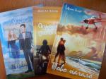 Промо пакет от 3 броя книги, Драско Закеф