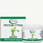 МАСЛО ПРОТИВ СТРИИ предпазват кожата от изсушаване - 55 мл., РИВАНА
