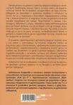 АДАПТАЦИЯТА В ДЕТСКАТА ГРАДИНА - ЦВЕТЕЛИНА ЗИДАРОВА - СИЕЛА