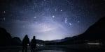 Най-интересните астрономически събития през 2016