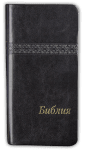 БИБЛИЯ ДЖОБЕН ФОРМАТ - ревизирано издание, позлатени страници, черна