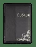Библия с цип (тъмносива)