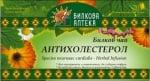 АНТИХОЛЕСТЕРОЛ - билков чай, филтър 20 пакетчета, BIOHERBA HEALTH CARE