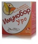 ИМУНОБОР УРО - за урогениталната система - капсули 780 мг., х 30, BOROLA