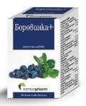 БОРОВИНКА ПЛЮС - подобрява нощното зрение - желатинови капсули х 50, RAMCOPHARM