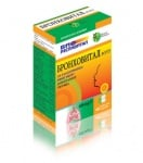 БРОНХОВИТАЛ ФОРТЕ - БИОРЕСПИВИТАЛ - подпомага дихателните пътища - капсули 425 мг. х 40, МИРТА МЕДИКУС